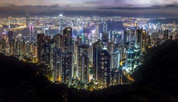 a Chinese city at night